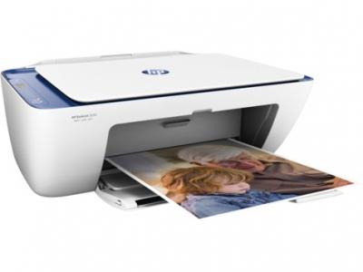 MULTIFUNCTIONAL CERNEALA HP DESKJET 2630 ALL-IN-ONE