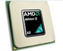 PROCESOR AMD ATHLON X2 340 DUAL CORE SKT FM2 3.60GHZ 1MB 65W BOX